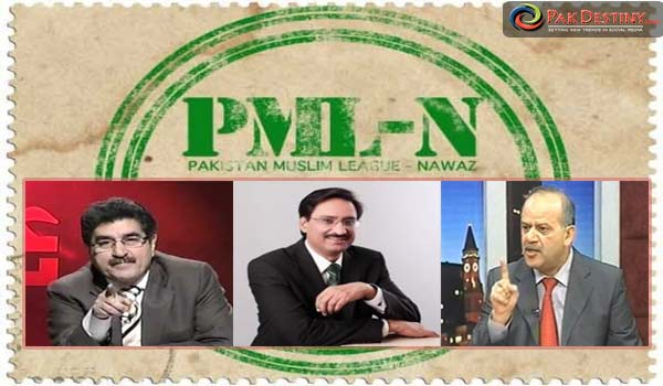 More-and-more-'top'-Pakistani-journalists-siding-with-PML-N-against-'small-favours',javed-chaudhry,-salman-ghani,-iftikhar-ahmed