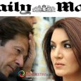 Reham Khan Fake Degree Scandal