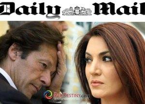 Reham Khan Fake Degree Scandal