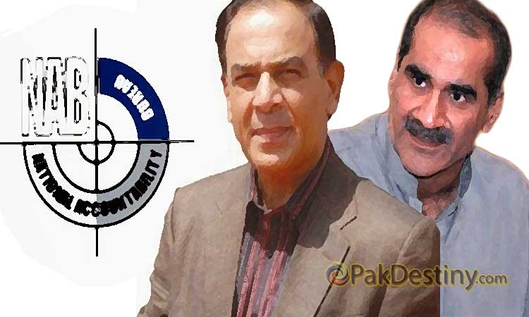 NAB-refuses-to-become-'puppet'-at-Saad-Rafique's-hands-in-Lahore's-Royal-Palm-case,-sticks-to-its-previous-probe