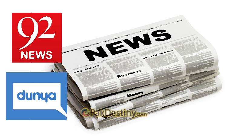 Dunya-and-92-News-media-groups-launching-English-newspapers-of-Dawn's-standard