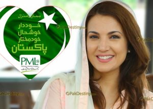 reham khan love for pmln