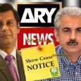 Arif Hameed Bhatti,arshad sharif,ary news,show cause notice,pemra