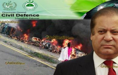 civll defence pakistan,nawaz sharif,Bahawalpur tragedy