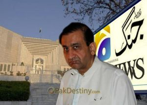 Mir Shakilur Rehman,supremet court,jang,geo,the news,threat
