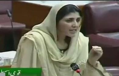 ayesha gulali speech in national assembly