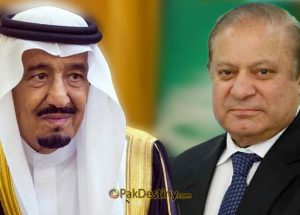 king salman,nawaz sharif