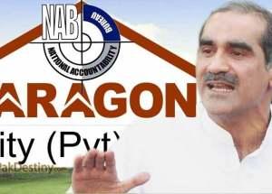 nab-evidence-against-saad-rafique-3000-kanal-punjab-government