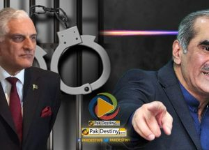 zahid hamid,saad rafique,arrest
