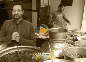 aamir liaquat ban all mediums nihari
