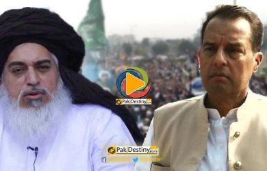 khadim rizvi capt safdar dharna call leaked