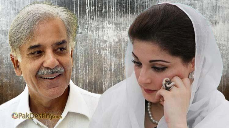 maryam-nawaz-upset-shahabaz-sharif-get-away