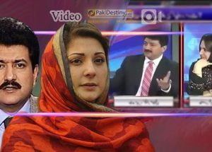 maryam nawaz hamid mir non political woman