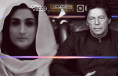 Imran-Khan's-third-marriage-in-danger