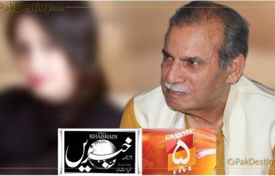 Zia Shahid Khabrian caught tape woman arrange schoolgirls