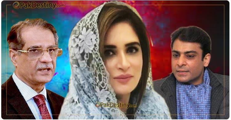 Ayesha Ahad may bring more trouble for Hamza
