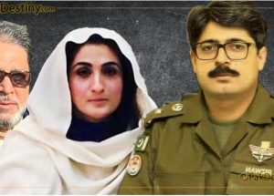 dpo rizwan,bushra imran,khawar manika,Bushara Manika on the footsteps of Maryam Nawaz... welcome to New Pakistan
