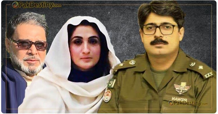 dpo rizwan,bushra imran,khawar manika,Bushara Manika on the footsteps of Maryam Nawaz... welcome to New Pakistan