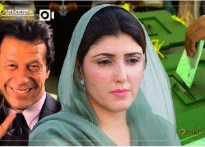 imran khan ayesha gulalai electons 2018 fair