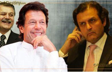 Imran Khan's another big U-Turn ditches Waleed Iqbal ,humayun akhtar khan