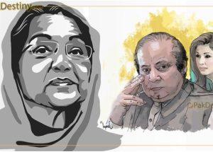 Those did politics on Begum Kulsoom' health must be regretting today