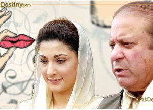 nawaz maryam silence deal rumours
