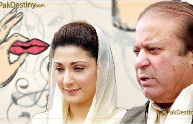 nawaz maryam silence deal rumours