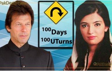 aseefa bhutto zardari,imran khan,100 days,100 uturns