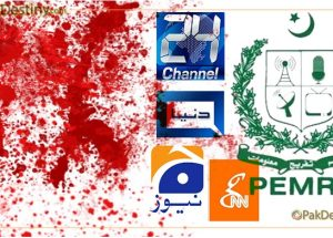 aps tragedy,geo,gnn,24 news,duyna news,perma sleeping
