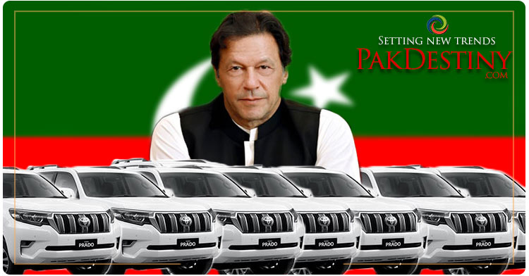 Yet another goof-up of PTI government, after selling 100 luxury cars now acquiring 300 on rent