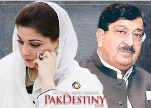 Maryam Nawaz's wailing and PAT's believe in divine justice