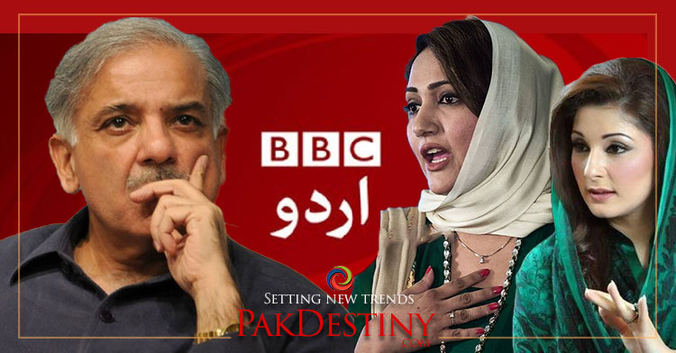 BBC in a controversy over carrying anti-Shahbaz story by a Pakistani anchor asma shirazi backed by mrayman nawaz