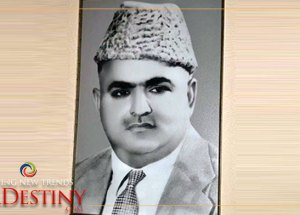 Syed Alamdar Hussain Gilani father of former prime minster of pakistan yousuf raza gillani
