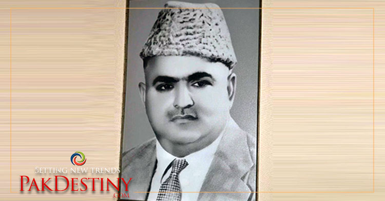 Syed Alamdar Hussain Gilani father of former prime minster of pakistan yousuf raza gillani