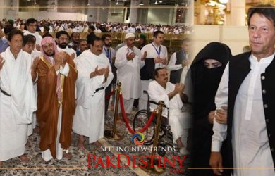 imran khan with wife friends and bushra bibi on umrah