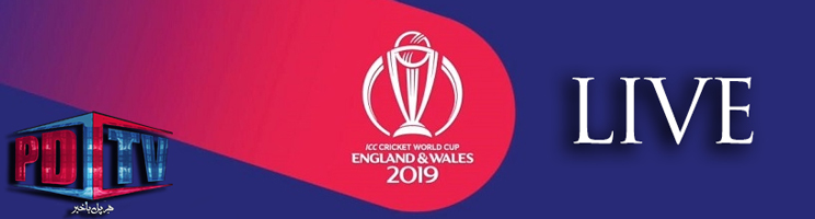 Watch Live Cricket World Cup 2019