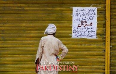 PM Khan urged to wake to ground realities of Pakistan,traders strike