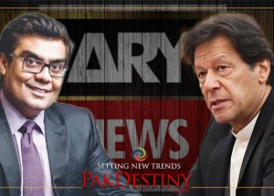 ARY owner Salman Iqbal trolled for being part of Imran's entourage in the US