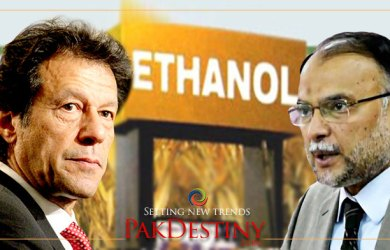 ethanol,ahsan iqbal,Another Rs4bn corruption scandal of PTI government surfaces as PM Khan busy making goof ups in America