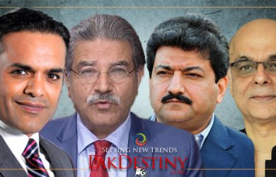 Four anchors - Hamid Mir, Kashif Abbasi, Mohammad Malick and Sami Ibrahim - snubbed by court for politicising Nawaz bail