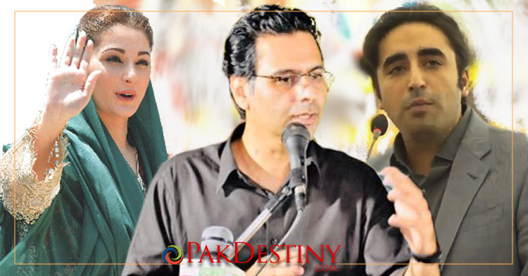 Ban on student unions in Pakistan stops the nursery of new young leaders to gel with Maryam, Bilawal and Moonis