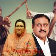 Buzdar lacks Noori Nath and Maula Jatt roar... that's why people do not like him, Firdous