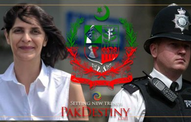"""Gul Bokhari to face music in London as PTI government questions her """"anti-Pakistan posts and lavish life style"""""""