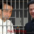 It's personal between Imran and Shakilur Reman... isn't it?