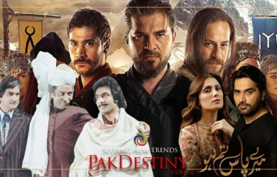 "Turkish ""Ertugrul""-- gonna beat Meray pass tum ho and Waris -- good move to revive PTV viewership"
