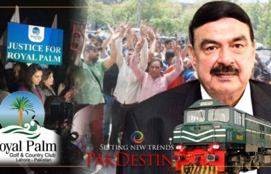royal palm club lahore employee protest sheikh rasheed destroyed club like railways