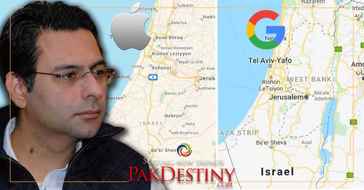 Moonis Elahi lodges a strong protest over removal of Palestine state from Google & Apple online maps
