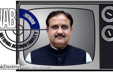"""""""Buzdar never watched TV since he became CM"""" -- Wasim Akram-plus told this to NAB"""