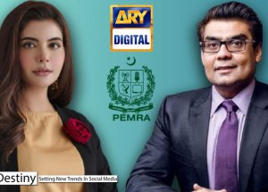 """Where are PEMRA and Salman Iqbal in the face of Nida Yasir's """"brutality"""" on ARY TV morning show ?"""