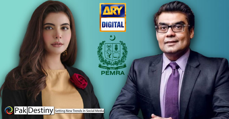 "Where are PEMRA and Salman Iqbal in the face of Nida Yasir's ""brutality"" on ARY TV morning show ?"
